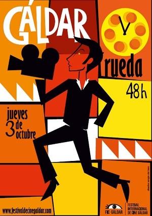 Cartel Gáldar Rueda, creado por Sergio del Toro